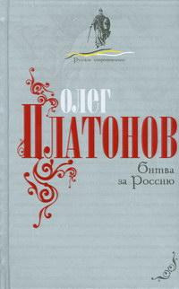 platonov1