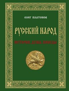 platonov12
