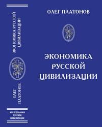 platonov22