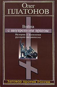 platonov4