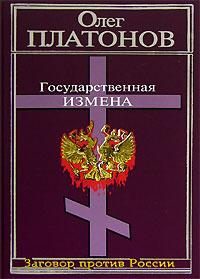 platonov5