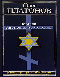 platonov6