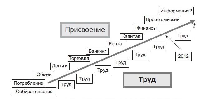 2014.11.2_20.56.19.602