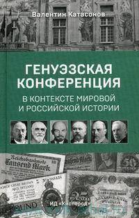 bookkat