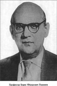 porshnev