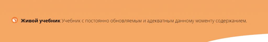 163afab5d733ed1169e2cf1669f58ed7