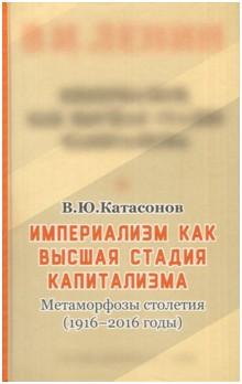 newbookKatasonov