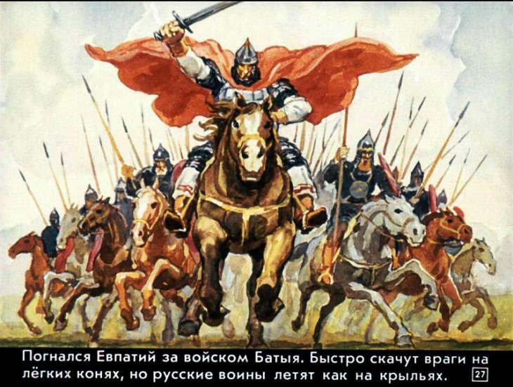 1472797664_b_pashkov_-evpatiy-kolovrat-diafilm