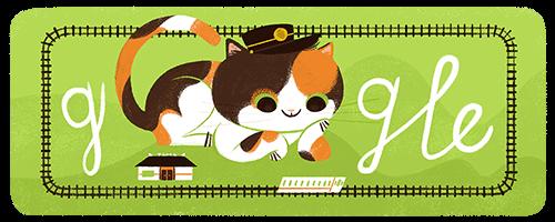 google-cat