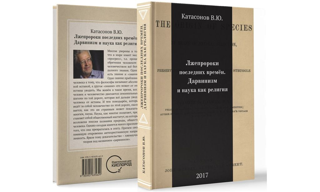 New-Katas-book