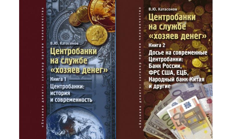 1517988073_centrobanki