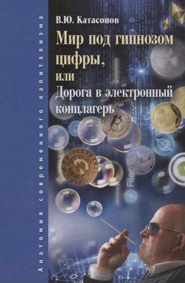 Katas-book-2018