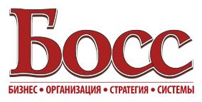 logo_boss_2018